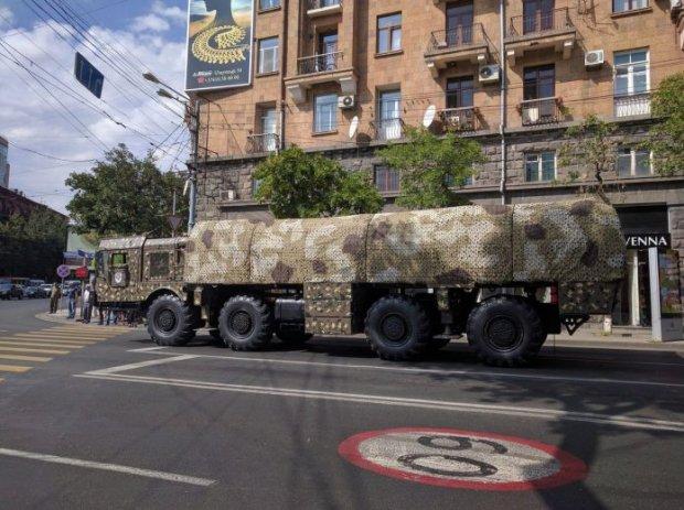 Image result for ermənistan isgəndər