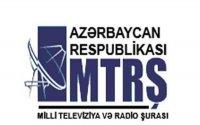 MTRŞ-dan 102 FM tezliyi barədə yayılan məlumatlara SƏRT MÜNASİBƏT