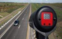 Yol polisi yollarda gizli radarlar yerləşdirib? - DYP-dən açıqlama