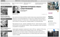 Ermənistanın mövcudluğunun mənası qalmayıb - Rusiyalı ekspert