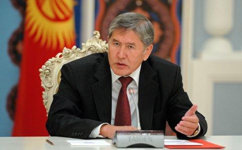Almazbek Atambayev istintaq təcridxanasına yerləşdirlib