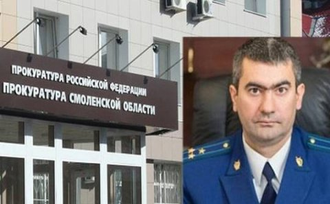 Putin ermənini 1 milyonluq vilayətə baş prokuror qoydu...