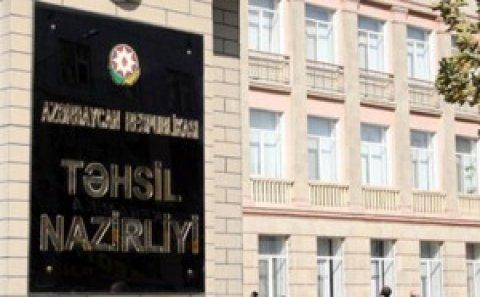 """Təhsil Nazirliyinin 3 milyon manatlıq tenderi """"tapılıb"""""""
