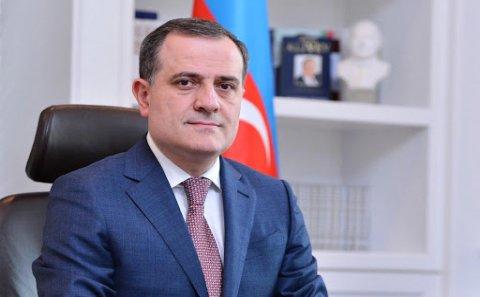 Təhsil Naziri Ceyhun Bayramova MÜRACİƏT…