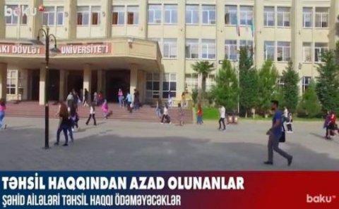 Şəhid ailələri təhsil haqqı ödəməyəcək - VİDEO