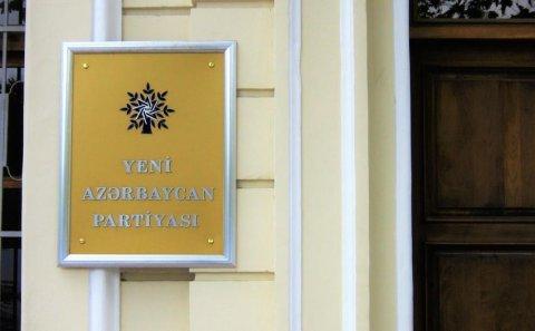 YAP-ın QURULTAYI BAŞLADI - Prezident də iştirak edir + FOTOLAR